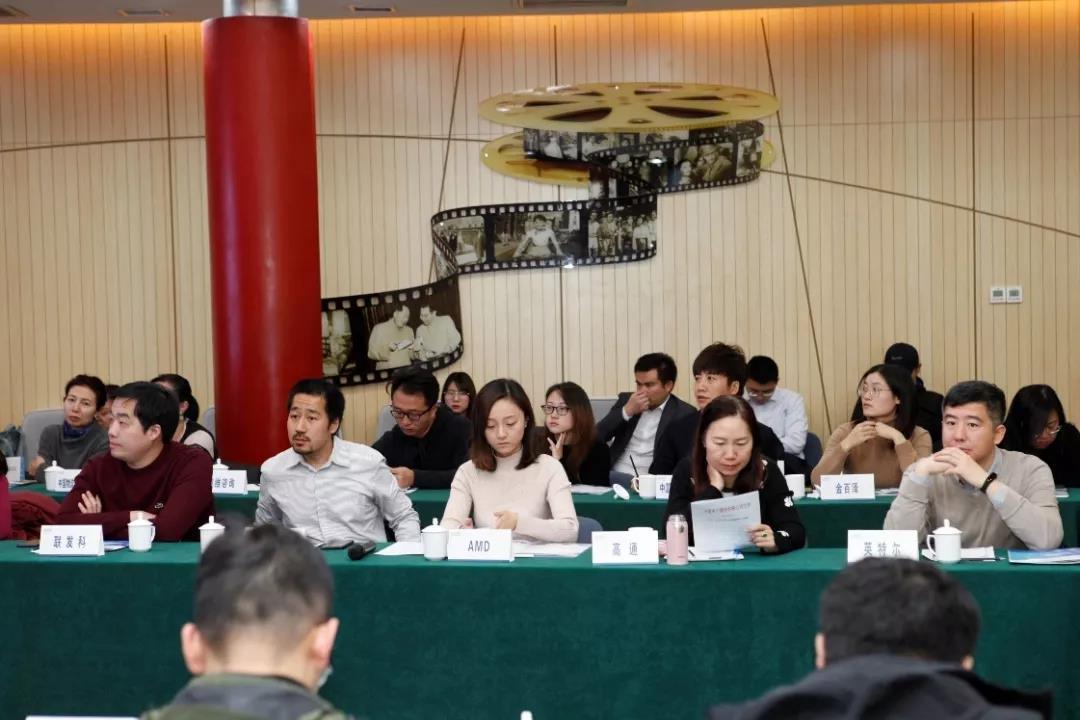 第八届中国电子信息博览会筹备会